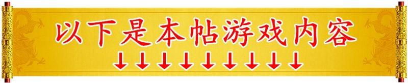 【踏月传奇】局域网幻想神域完美端 附语音教程+GM工具  ...